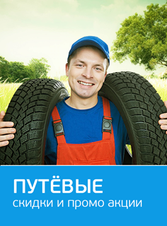 тула www.mamba.ru