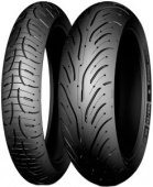 Michelin Pilot Road 4 120/70 R15 56H TL Front